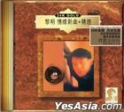 New + Best Selections (24K Gold CD)