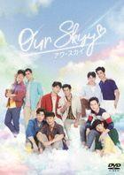 Our Skyy (DVD Set) (Japan Version)