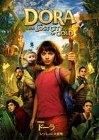 Dora And The Lost City Of Gold (DVD)(Japan Version)