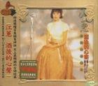 Jiu Hou De Xin Sheng