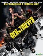 Den of Thieves (2018) (DVD) (Hong Kong Version)