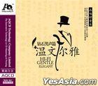 Hi-Fi Gentle Elegant (AQCD) (China Version)