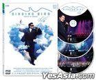 Bird Thongchai - Singing Bird Concert by Request Concert (Hi-Res Recording) (3DVD) (Thailand Version)