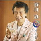 maekawakiyoshi2022nenzenkyokushuu (Japan Version)