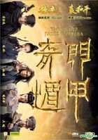 The Thousand Faces of Dunjia (2017) (DVD) (Hong Kong Version)
