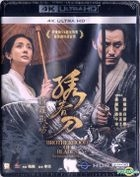 Brotherhood of Blades: The Infernal Battlefield (2017) (4K Ultra HD Blu-ray) (Hong Kong Version)