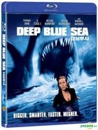 Deep Blue Sea (Blu-ray) (Korea Version)