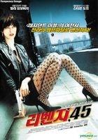 .45 (DVD) (Korea Version)