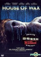 House Of Wax (2005) (DVD) (Hong Kong Version)