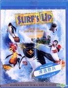Surf's Up (2007) (Blu-ray) (Hong Kong Version)