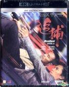 Manhunt (2017) (4K Ultra HD Blu-ray) (Hong Kong Version)