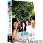 Memories of Bali (DVD) (Ep.1-20) (End) (Multi-audio) (SBS TV Drama) (Taiwan Version)