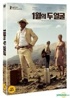 The Two Faces of January (DVD) (Korea Version)