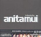 tribute to....anitamui