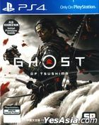 Ghost of Tsushima (Asian Chinese Version)