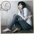 Message (Jacket A)(SINGLE+DVD)(First Press Limited Edition)(Japan Version)
