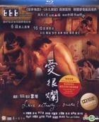 Love Actually Sucks (2011) (Blu-ray) (Hong Kong Version)