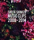 SHOTA SHIMIZU MUSIC CLIPS 2008-2014 [BLU-RAY](Japan Version)