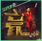 SUPER Liang