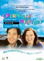 Overnight Delivery (1998) (DVD) (Hong Kong Version)