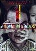 Tales from the Dark 1 (2013) (DVD) (Hong Kong Version)