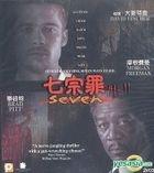 Se7en (VCD) (Hong Kong Version)