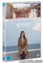 I Am Home (DVD) (Korea Version)