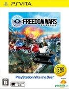 Freedom Wars (Bargain Edition) (Japan Version)