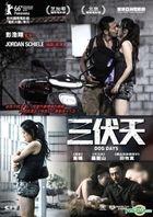 Dog Days (2016) (DVD) (English Subtitled) (Hong Kong Version)