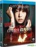The Snow White Murder Case (2014) (Blu-ray) (English Subtitled) (Hong Kong Version)