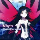 TV Anime Accel World OP : Chase the world [Avatar Edition] (SINGLE+DVD)(Japan Version)