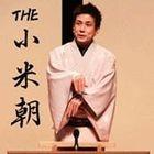 The Kobeichou (Japan Version)