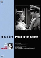 PANIC IN THE STREETS (Japan Version)