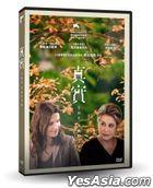 The Truth (2019) (DVD) (Taiwan Version)