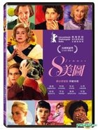 8 Femmes (2002) (DVD) (Digitally Remastered) (Taiwan Version)