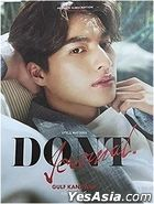 DONT Journal February 2021