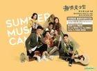 Summer Music Camp (CD + Poster)