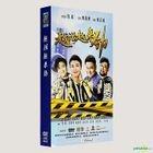 Yue Huo Yue Lai Jing (2017) (DVD) (Ep. 1-50) (End) (China Version)
