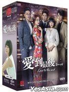 爱到最后 (2018) (DVD) (1-104集) (完) (韩/国语配音) (中英文字幕) (KBS剧集) (新加坡版)