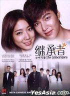 The Inheritors (2013) (DVD) (Ep. 1-20) (End) (Multi-audio) (English Subtitled) (SBS TV Drama) (Singapore Version)