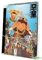 Tekkon Kinkreet (DVD) (English Subtitled) (Hong Kong Version)