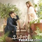 Oh My Ladylord OST (MBC TV Drama)