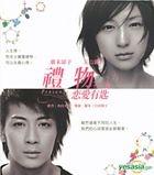 Presents - Aikagi (VCD) (Hong Kong Version)