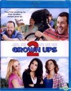 Grown Ups 2 (2013) (Blu-ray) (Hong Kong Version)