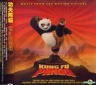 Kung Fu Panda Original Motion Picture Soundtrack (OST) (Taiwan Version)