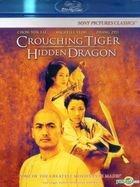 Crouching Tiger, Hidden Dragon (2000) (Blu-ray) (US Version)