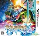 世界树的迷宫X (3DS) (日本版)