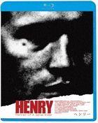 HENRY: PORTRAIT OF A SERIAL KILLER (Japan Version)