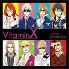 VitaminX Drama CD 'Ultra Vitamin' (Japan Version)