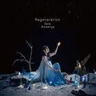 Regeneration (SINGLE+DVD)  (First Press Limited Edition) (Japan Version)